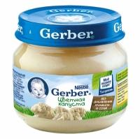 Gerber Пюре цветная капуста с 5 месяцев 80г.