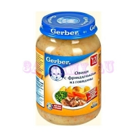 Gerber Пюре овощи фрикадельки-говядина с 12 мес 200г.