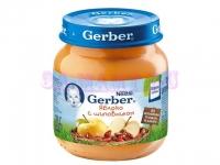 Gerber Пюре яблоко, шиповник c 6 месяцев 130 мл