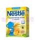 Nestle Каша сухая молочная пшеница тыква с 5 месяцев  250 г