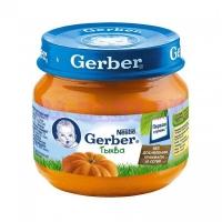 Gerber Пюре тыква с 5 месяцев 80г.