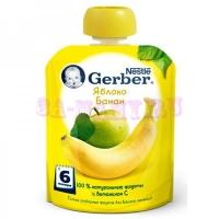Gerber Пюре яблоко банан с 6 месяцев, 90 г