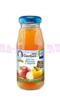 Gerber Сок яблоко с мякотью с 4 месяцев 175 мл