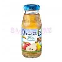 Gerber Сок яблоко, груша без сахара с 5 месяцев, 175г.