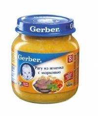 Gerber Рагу  ягненок морковь с 8 месяцев 125г.