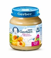 Gerber Пюре абрикос с творогом c 6 месяцев 125 г.