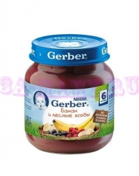 Gerber Пюре банан, лесные ягоды с 6 месяцев 130 мл