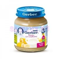 Gerber Фруктово-молочное пюре из банана со сливками с 6 месяцев, 125 г