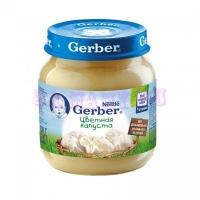Gerber Пюре цветная капуста с 5 месяцев 130г.