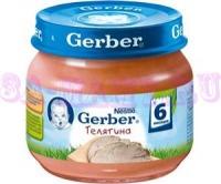 Gerber Пюре телятина c 6 месяцев 80г.