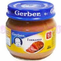 Gerber Пюре из мяса  говядины с 6 мес. 80г