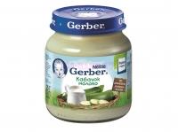 Gerber Пюре кабачок, молоко с 5 месяцев 125г.