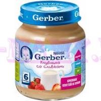 Gerber Пюре клубника со сливками с 6 месяцев, 125 г
