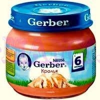 Gerber Пюре из кролика с 6 месяцев 200г.