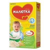 Каша Малютка безмолочная рисовая c 4-х месяцев, 250г.