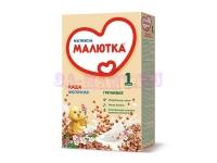 Каша Малютка молочная гречневая с 4-х месяцев 220 г