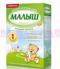 Молочная смесь Малыш Истринский 1 основное питание для новорожденных, 350 г