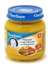 Gerber Пюре морковь с картофелем и говядиной с 6 месяцев 200г.