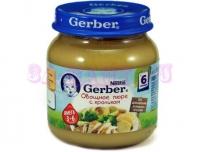 Gerber Пюре овощное с кроликом с 6 месяцев 130г.