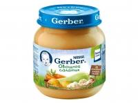Gerber Пюре овощной салат 5 месяцев 130г.