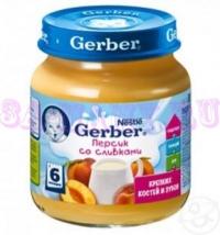 Gerber Пюре персик со сливками c 6 месяцев 130 мл