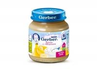 Gerber Фруктово-молочное пюре из банана с творогом с 6 месяцев, 125 г