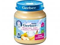 Gerber Йогурт пюре из груши с бананом с 6 месяцев, 125 г