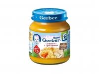 Gerber Рагу спагетти цыпленок c 6 месяцев 125г.