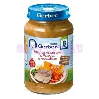 Gerber Рагу телятина тыква морковь с 8 месяцев 190г.