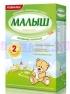 Молочная смесь Малыш Истринский 2 питание от 6 до 12 месяцев 350 г