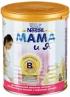 Мама и Я  молочное питание