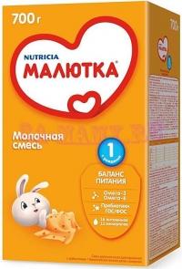 Заменитель грудного молока Малютка 1 с рождения 700 г.