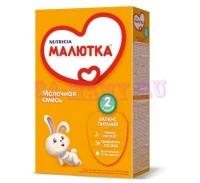 Заменитель грудного молока Малютка 2 c 6-ти месяцев 350 г.